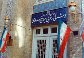 بیانیه وزارت خارجه ایران درباره لغو تحریم تسلیحاتی ایران