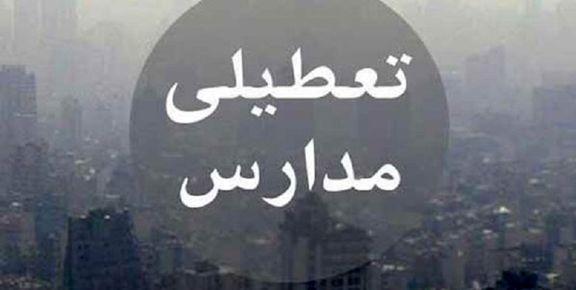 مدارس آموزش و پرورش جنوب کرمان تعطیل شد