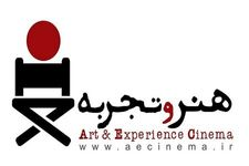 پخش فیلم های کوتاه در سینمای هنر و تجربه