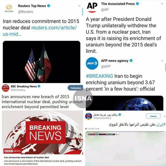 خبر افزایش درصد غنیسازی ایران بازتاب بینالمللی یافت