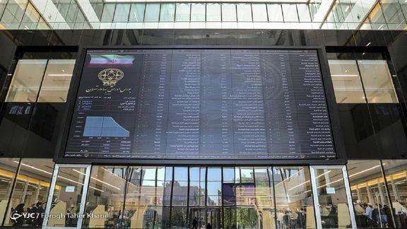 50 میلیون نفر در کشور کد بورسی دریافت کرده اند