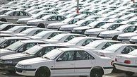 قیمت خودرو در 20 بهمن/ ترمز افزایش قیمتها گرفته شد