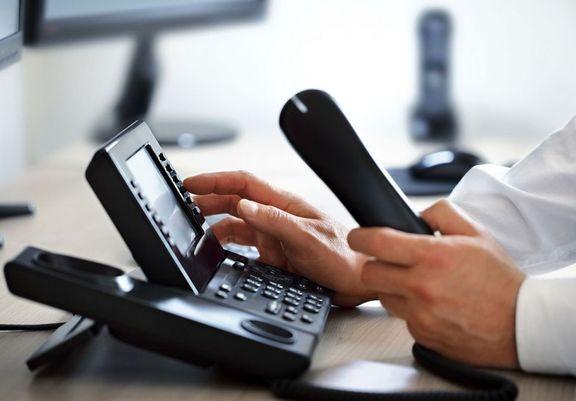 در روز اول فروردین ۱۴۰۰ تماس با تلفن ثابت رایگان شد