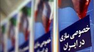 رییس جدید خصوصی سازی با حکم وزیر اقتصاد منصوب شد