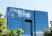 آمارهای خوش آیند بانک مرکزی