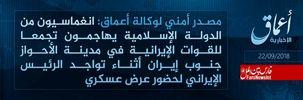 داعش نیز مسئولیت حادثه تروریستی امروز اهواز را برعهده گرفت