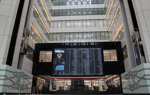 ابلاغ حد نصاب صندوقهای درآمد ثابت در اوراق بهادار تامین مالی اسلامی
