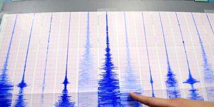 زلزله مهیب با قدرت 6.2 ریشتر اندونزی را لرزاند
