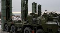 مسکو تا دو ماه دیگر سامانه «اس ۴۰۰» را به ترکیه تحویل می دهد