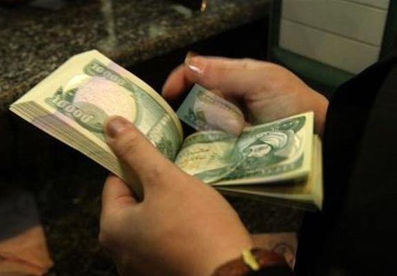 بانک مرکزی عراق فروش دلار به عراقی های عازم ایران را ممنوع کرد