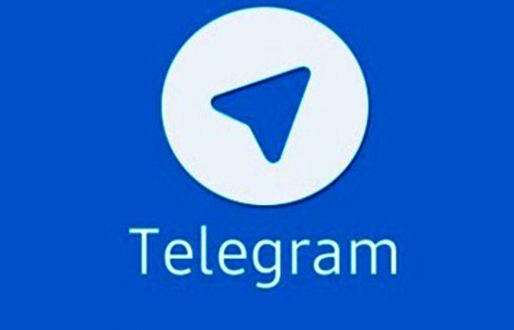 تلگرام دو هفته دیگر رفع فیلتر میشود