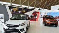 جدیدترین قیمت محصولات مدیران خودرو  اعلام شد