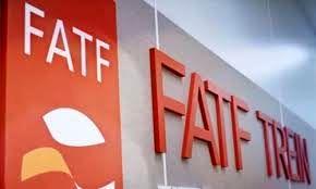 تناها راه مقابله با اختلاس های میلیاردی FATF است
