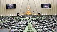 حمایت مجلس از شورای نگهبان در بررسی صلاحیتها