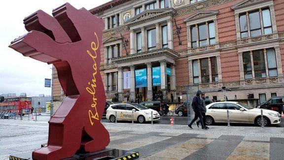 چین در جشنواره برلین شرکت نخواهد کرد
