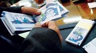 اطلاعیه سازمان بودجه درباره افزایش حقوق کارمندان در سال آینده