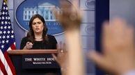 احتمال آغاز جلسات روزانه کاخ سفید بعد از استعفای سارا سندرز / معاون سندرز جلسات روزانه را اداره خواهد کرد