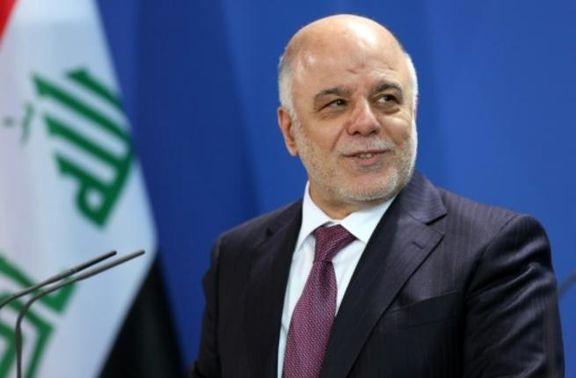 نخست وزیر عراق به تهران می آید