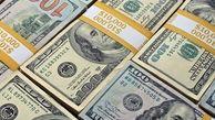 قیمت دلار امروز ۲۲ هزار و ۶۵۰ تومان