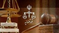 جلسه رسیدگی به پرونده مسلم بلالپور و همسر وی در سهشنبه هفته جاری