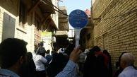 ثبت نام دوره عتبات دانشگاهیان از ۱۸ خرداد