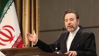 رئیس دفتر روحانی: ایران به دنبال حمایت از مادورو است