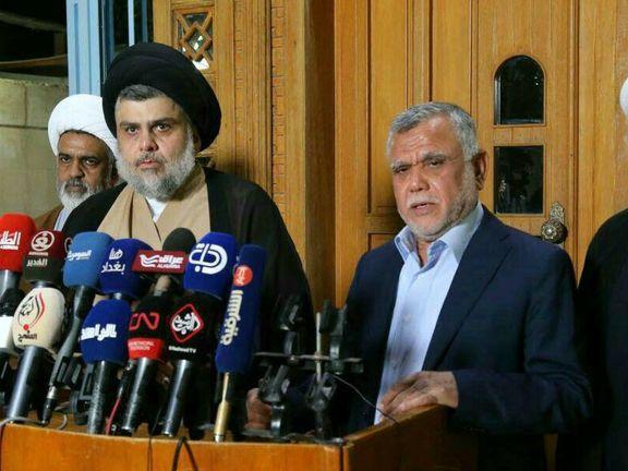 تعجب گروه های عراقی از ائتلاف مقتدی صدر با هادی العامری