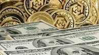قیمت سکه و ارز در 24 اردیبهشت/یورو گران شد دلار ثابت ماند