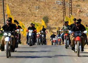 موتورسوارانی با پرچم حزب الله به وسط میدان اعتراضات رفتند