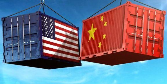 شکایت چین از آمریکا در سازمان تجارت جهانی