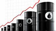افزایش 2.66درصدی قیمت نفت در بازار های جهانی