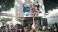 اعتراض دانشجویان الجزایری علیه مسئولان حکومت بوتفلیقه