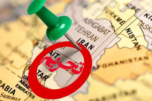صدور مجوزهای جدید آمریکا برای تسهیل تحریمهای کرونایی ایران