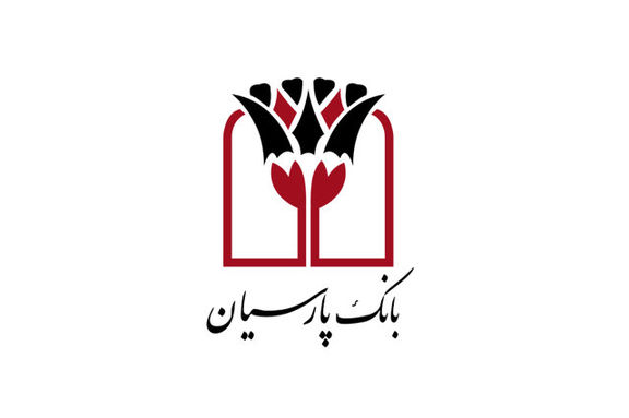 بانک پارسیان سهام خود در سرمایهگذاری پارسیان را به مزایده گذاشت