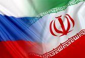 همکاری ایران و روسیه برای تولید مواد معدنی