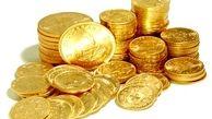 سکه ارزان شد/هر قطعه  ۴ میلیون و ۶۱۰ هزار تومان