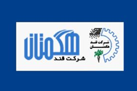 «قهکمت» در مهرماه 41 میلیارد تومان درآمد کسب کرد