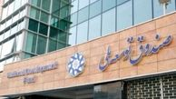 صندوق توسعه ملی علت واریز نشدن منابع ریالی به بازار سرمایه را اعلام کرد