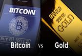طلا برای سرمایه گذاری مناسب تر است یا بیت کوین؟.
