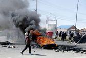 ادامه درگیریها در بولیوی / کشته شدن سه نفر از حامیان مورالس در لاپاز