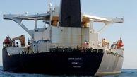 یونان: درخواستی از ایران برای میزبانی از نفتکش «آدریان دریا»  دریافت نکردیم
