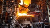 رانت ۱۴۰۰ میلیاردی تولیدکنندگان فولاد/ دخالت در قیمت گذاری ها به نفع فولاد سازان