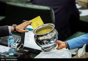 عدم شرکت بعضی نمایندگان در رای گیری های انجام شده در مجلس