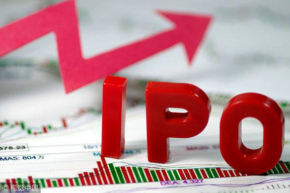نظر تحلیلگران بازار سرمایه درباره واگذاری عرضههای اولیه به صندوقهای سرمایهگذاری