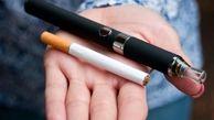 کارکرد و مضرات سیگار الکترونیکی