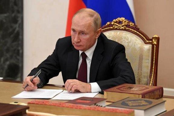روسیه رسما از معاهده آسمانهای باز خارج شد