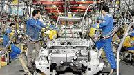 خودروسازان در پی افزایش قیمت مواد اولیه در حال زیان دادن هستند