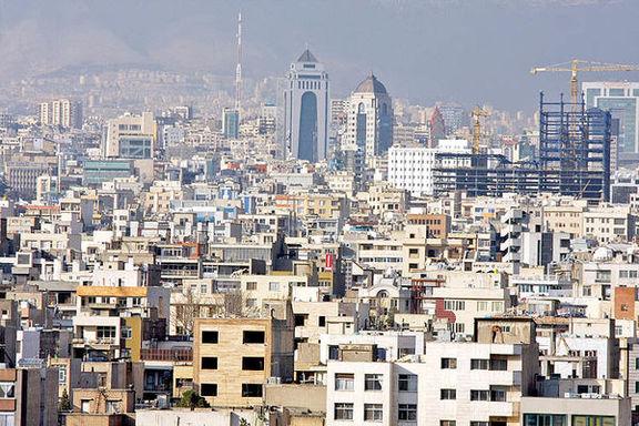 وام ودیعه مسکن در تهران ۲۰ میلیون تومان افزایش یافت