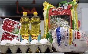 تامین منابع سبد های حمایتی از محل تغییر قیمت خوراک پتروشیمی ها و پالایشگاهی ها