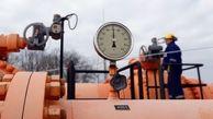 درخواست اوکراین از واشنگتن و برلین برای تحریم گازپروم روسیه